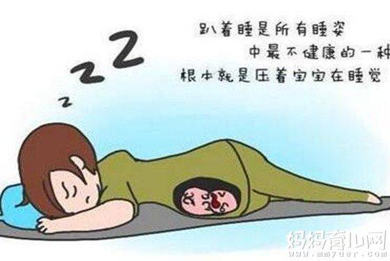孕妇睡觉的错误姿势(图)90%的麻麻都中招 别说你没躺枪
