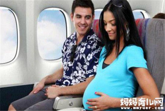 大腹便便的孕妇可以坐飞机吗 五大注意事项请记好