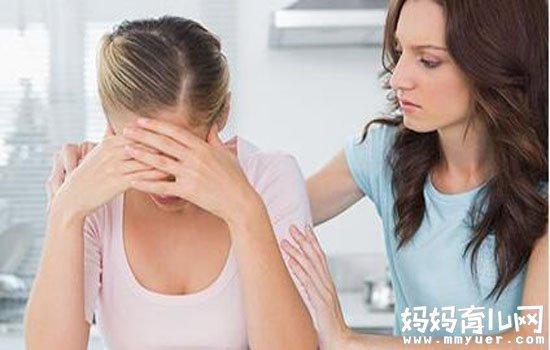 孕妈妈请收好你的眼泪 揭秘孕妇哭泣对胎儿的5大影响