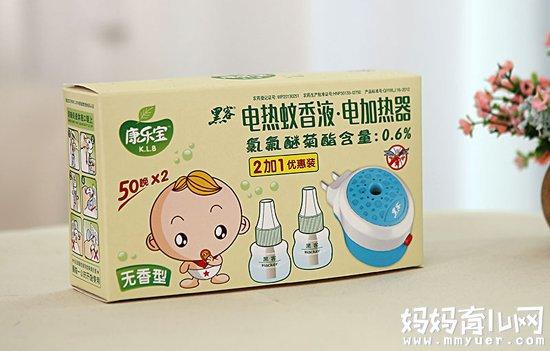 别再问宝宝可以用电蚊液吗 不想害宝宝就赶快停手