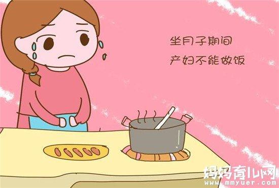 """女人就要""""上得厅堂下得厨房"""" 坐月子期间可以做饭吗"""