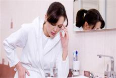 早孕反应突然消失怎么回事你造吗 原因无非就是这两种!