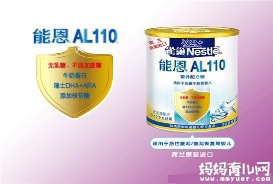腹泻奶粉是宝宝拉肚子的好帮手 看看腹泻奶粉有副作用吗