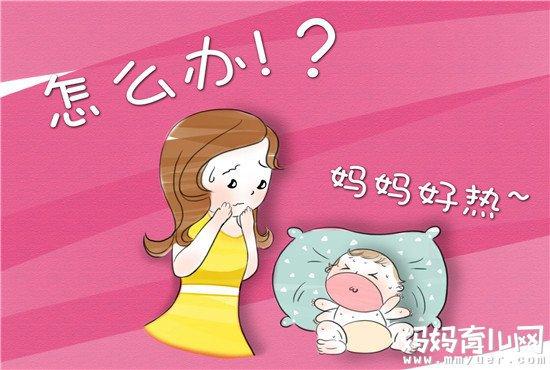 夏季空调病容易找上宝宝 宝宝吹空调发烧怎么办有方法