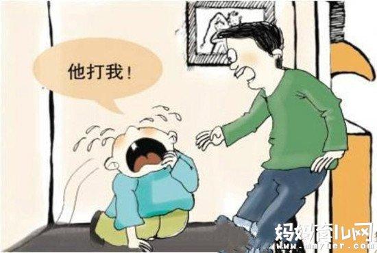 孩子被欺负了家长怎么办 是打回去还是忍气吞声?