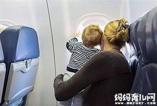 宝宝多大可以坐飞机有明确规定 别拿宝宝生命开玩笑