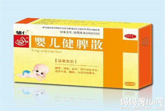 婴儿健脾散具有健脾消食的功效 婴儿健脾散怎么吃