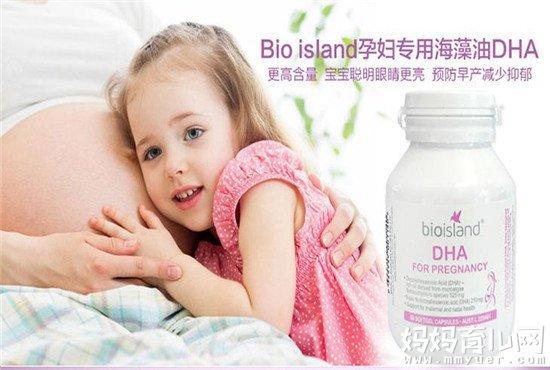 DHA为胎宝宝大脑发育助力 怀孕几个月开始吃DHA好