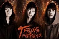 TFBOYS王俊凯四周年演唱会 性感热舞电晕一片(图片)