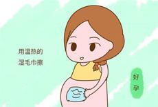 孕妇肚脐眼脏怎么办 孕妇清洗肚脐眼的3个步骤