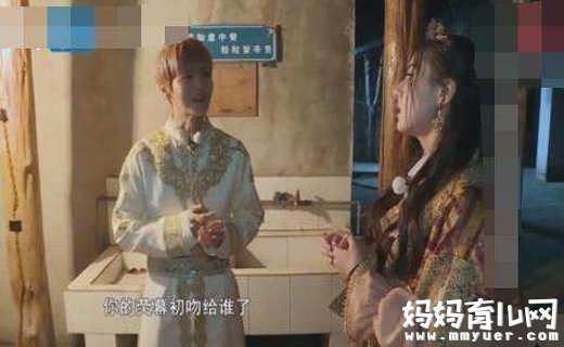 鹿晗问迪丽热巴的初吻给了谁 胖迪当场怒了