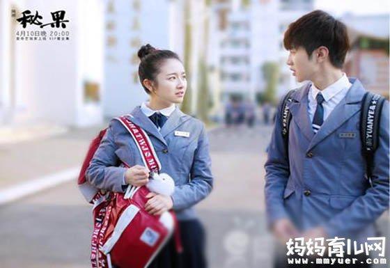 昔日童星初长成 李兰迪的男朋友是谁 吴磊还是陈哲远?
