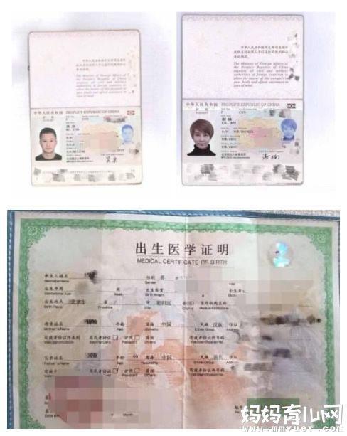 人红是非多!吴京回应国籍质疑 不惧查证驳斥外籍传言