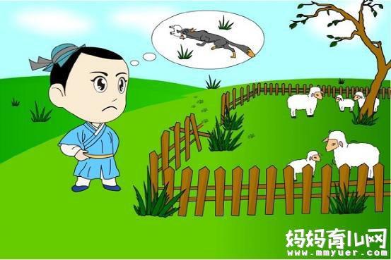 《亡羊补牢的故事》亡羊补牢的故事告诉我们的道理