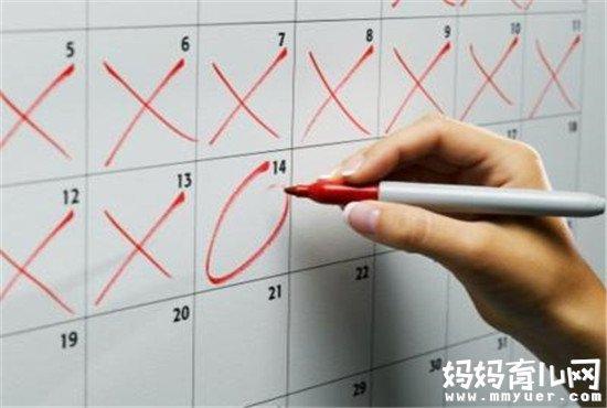 月经周期怎么算的方法看过来 包你秒秒钟学会!