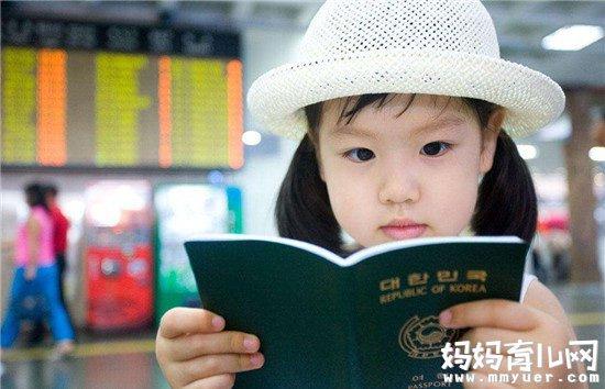 宝宝多大能办护照你可知 宝宝办护照怎么办