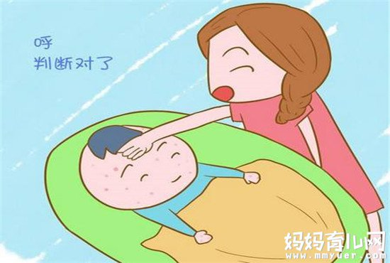 幼儿急疹可以洗澡吗 幼儿急诊期间的5大禁忌要知道