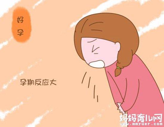 怀孕or胃炎?早孕反应和胃炎的区别在此!别再闹笑话了!