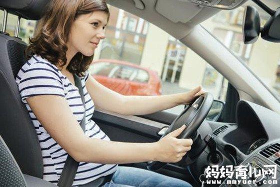 怀孕7个月可以开车吗 开与不开都有各自的理由