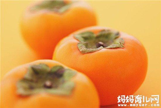 食物相克也激烈!史上最全的柿子不能和什么一起吃