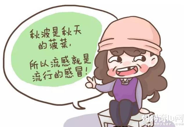 香港流感致人死亡 流感高发期该如何有效预防