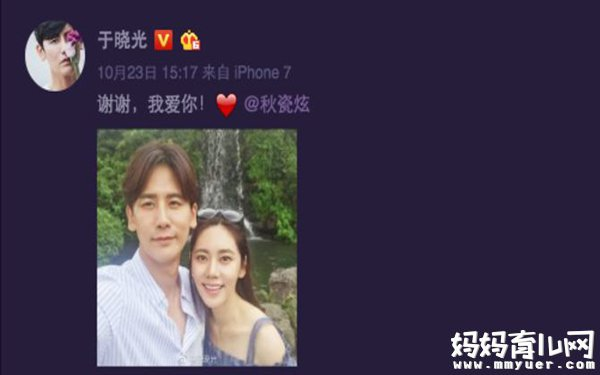 恭喜!38岁秋瓷炫宣布怀孕 同时宣布为养胎退出新剧
