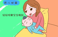 新生儿吃奶粉不大便怎么办就5招  最后一招请慎用!