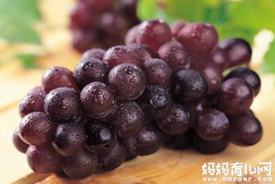 关于孕妇吃葡萄好吗的问题 我用5个好处来解释