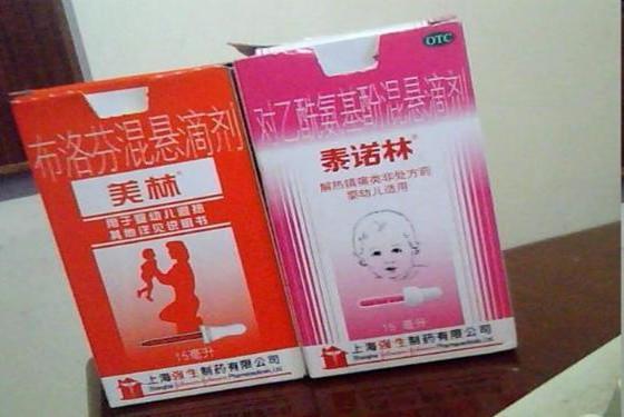 宝宝发烧吃什么药好 儿科专家说你只需记住两