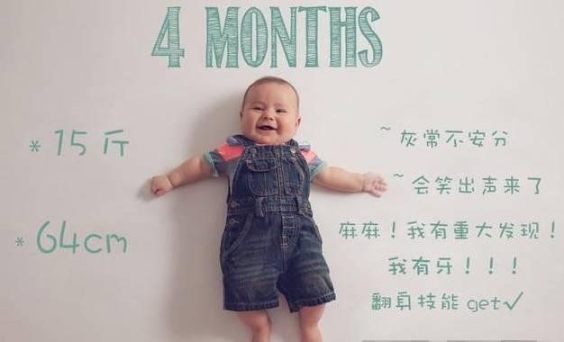 1到12月婴儿发育过程图 12张图解答婴儿每个月的成长变化