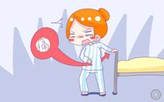 10个产妇9个都腰疼!解读坐月子腰疼可以热敷吗