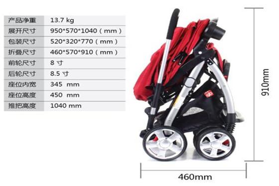 小工具大用途 教你宝宝好婴儿推车怎么折叠的四步骤