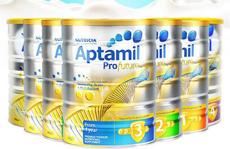 扒一扒澳洲奶粉哪个牌子好 4款奶粉80%的明星宝宝都在吃