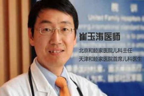 自费疫苗到底打不打 崔玉涛推荐自费疫苗必打清单