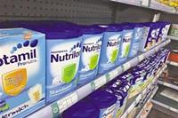 2017年哪些奶粉有问题 17年问题奶粉名单果断收藏