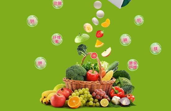 孕妇吃什么蔬菜补叶酸 孕妇叶酸吃到什么时候停止