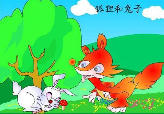兔死狐悲的故事文字版 兔死狐悲的故事说明什么道理