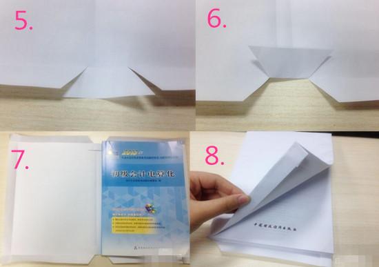 怎么包书皮步骤图解 简单包书皮的方法图片教程