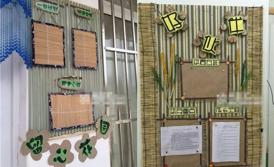 幼儿园家园栏环境创设素材 大家都在都在找的风格齐全