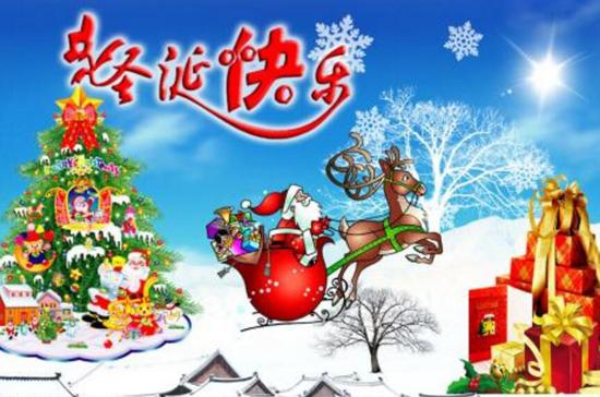 圣诞节的传说故事 圣诞节的来历简短介绍