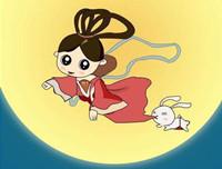 神话故事《嫦娥奔月》 适合孩子阅读的经典儿童故事
