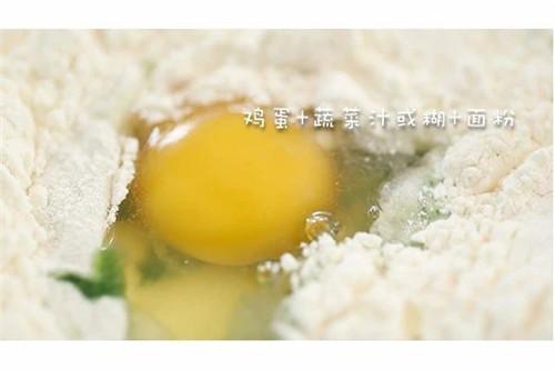 12个月宝宝辅食:又软又薄的彩色蔬菜小饼 让宝宝食欲大开
