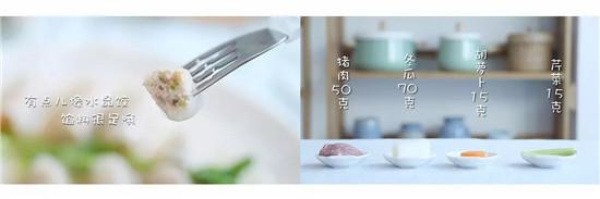 宝宝辅食大全及做法:宝宝不消化?来一道清淡不油腻的辅食!