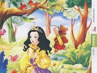 格林童话《画眉嘴国王》 最温馨的60个睡前故事