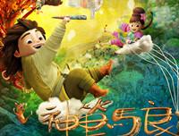 童话故事《神笔马良》 孩子爱看的经典童话故事100篇