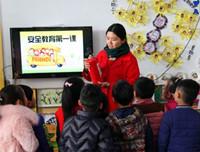 教师必知的幼儿园安全管理细节!幼儿安全管理预防一手抓!