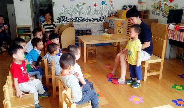 幼儿园安全教育《保护自己》 小班安全教案