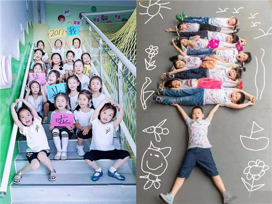 幼儿园毕业照创意姿势 幼儿园大班毕业就这样拍!
