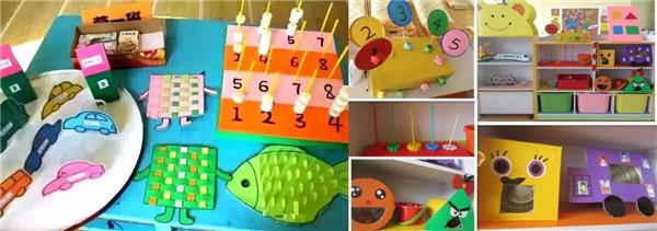 幼儿园环创系列:六一创意区角环创 区角环创图片