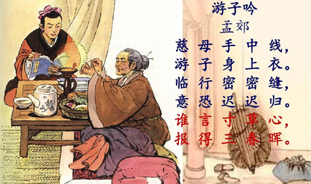 游子吟:关于母爱的故事 最温馨的60个睡前故事